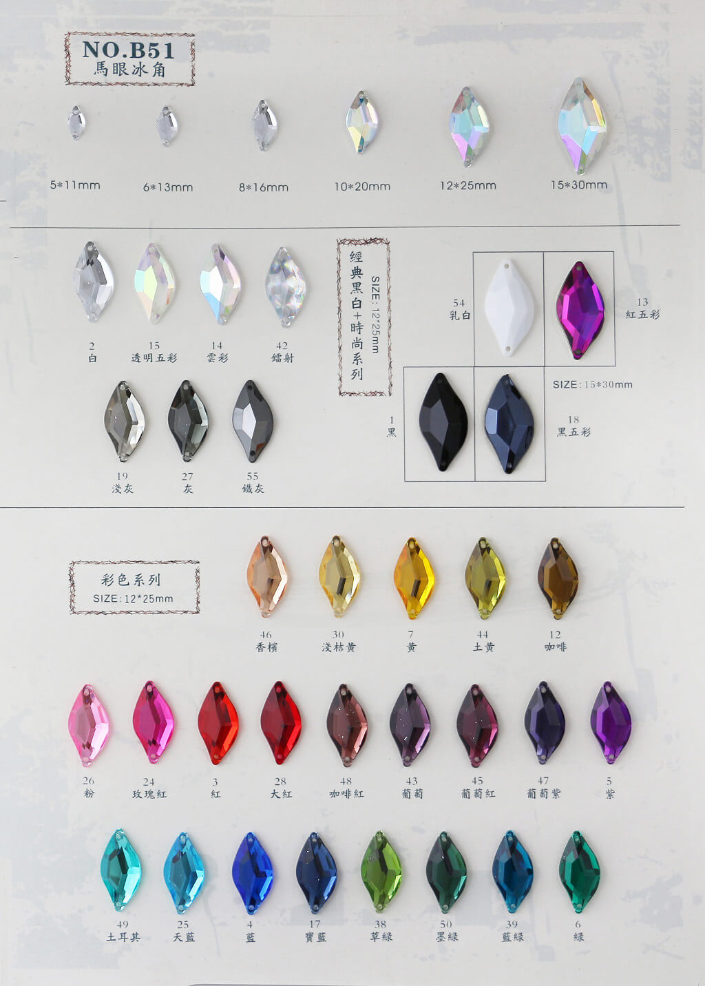 sew on rhinestones wholesale catalogue