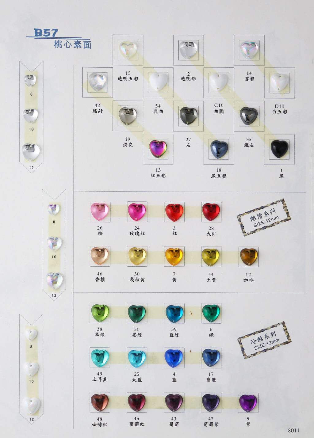 plastic gems wholesale catalogue