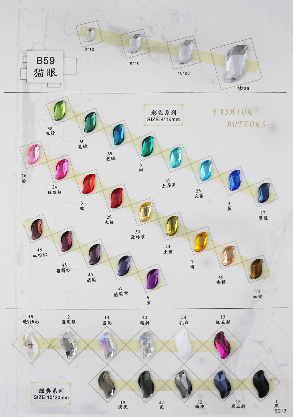 acryilc gems bulk wholesale catalogue