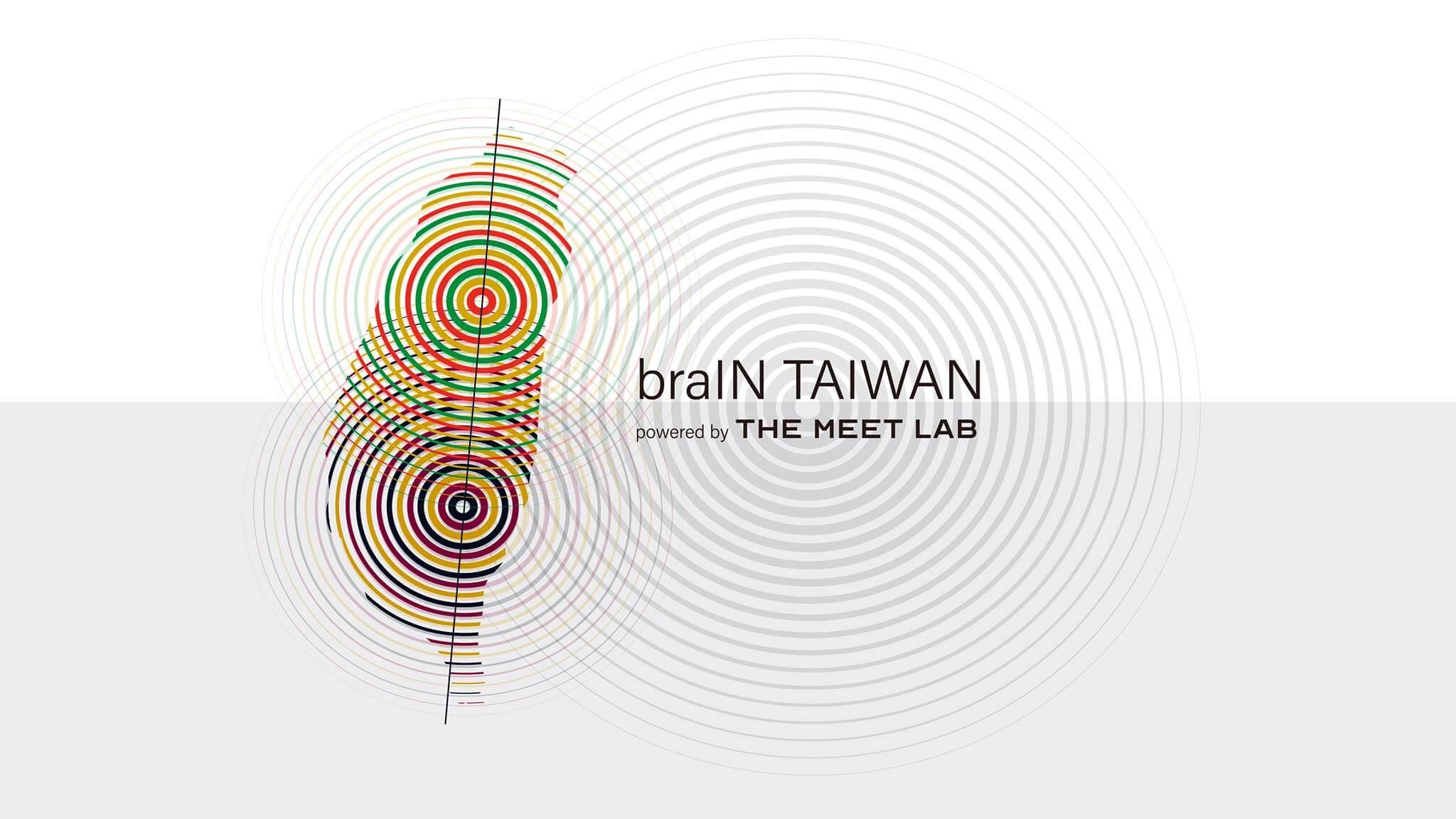 brain taiwan