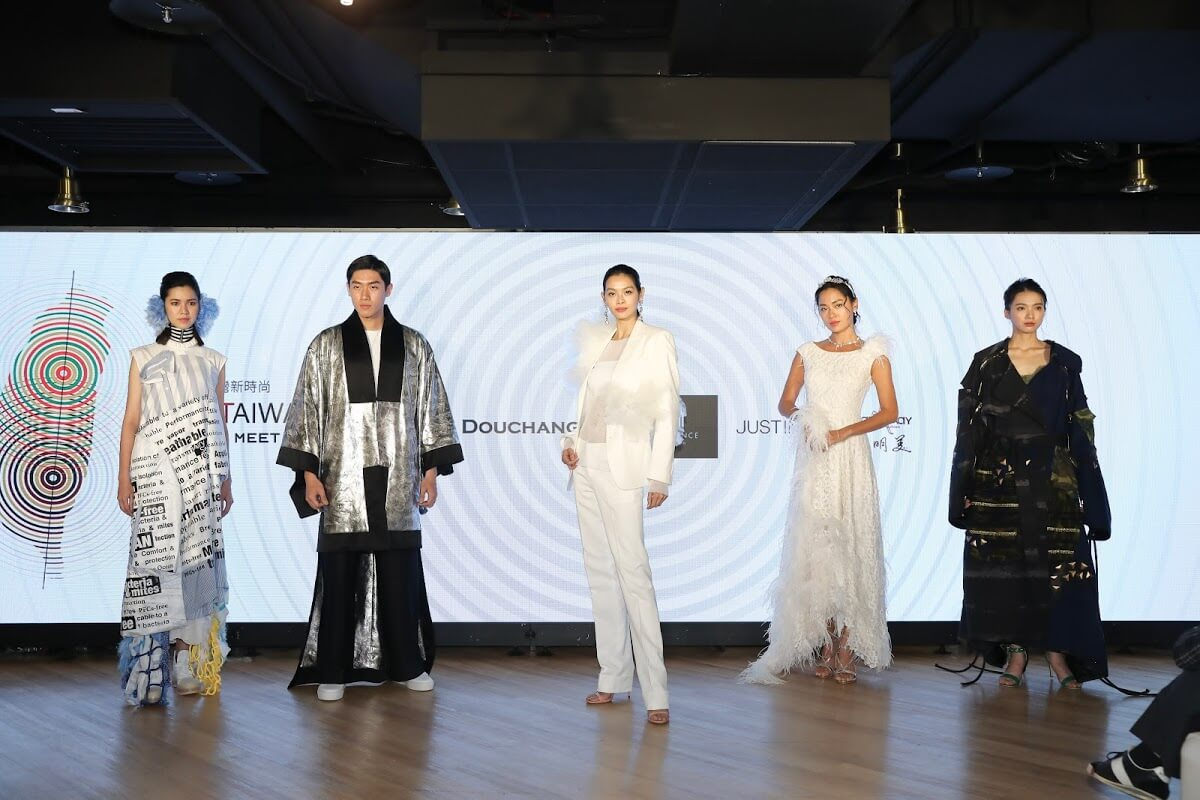 [News] Tainan City Government Will Lead Fashion Textile Industry to Milan