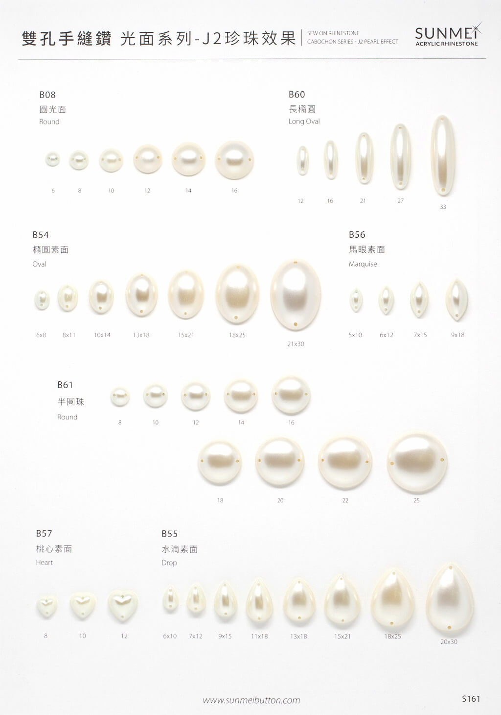 pearl beads bulk wholesale catalogue