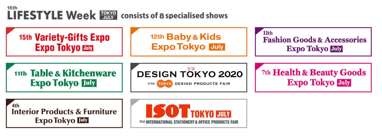 tokyo expo 2019