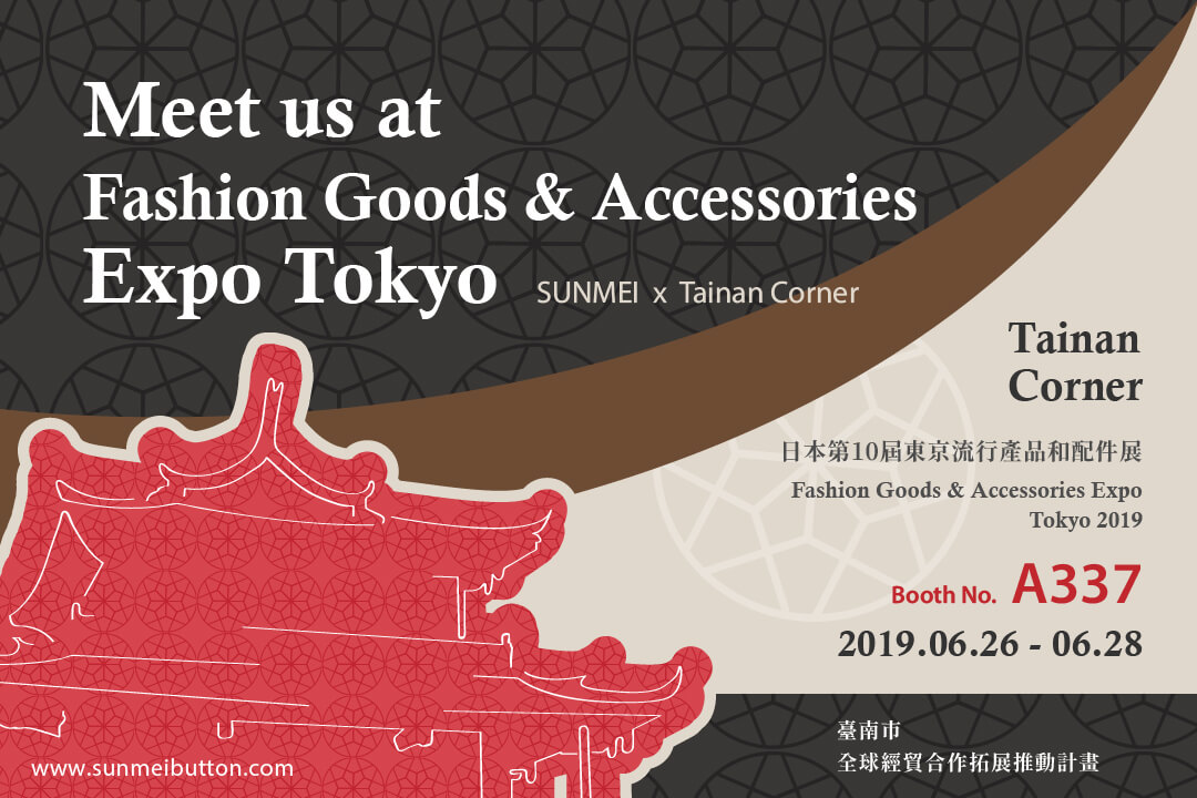 The Highlights of the 10th Fashion Goods & Accessories Expo Tokyo 2019