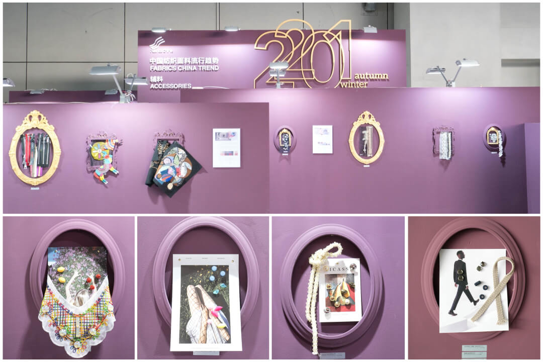 2019 intertextile shanghai review-2