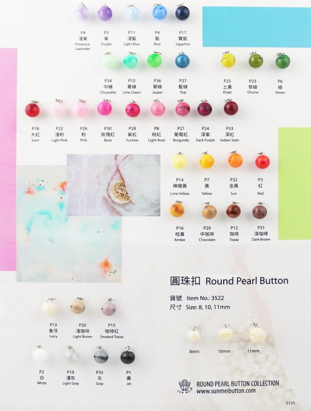 S155V2-round pearl buttons for shirts