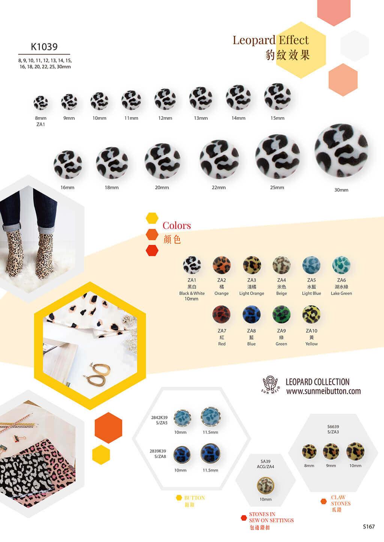 S167-leopard print fashion acrylic rhinestones